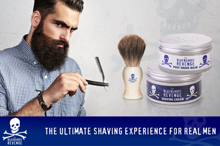 гоління