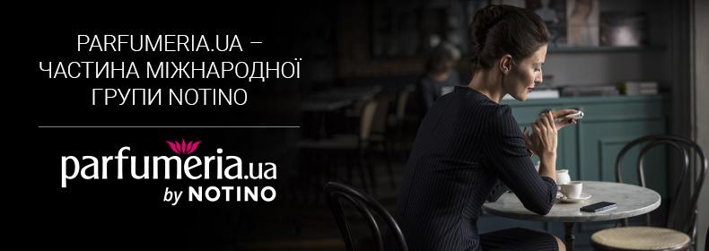 Parfumeria.ua – частина міжнародної групи Notino