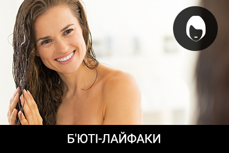 BACK TO COOL: Найкращі засоби для глибокого відновлення волосся, які слід наносити перед сном